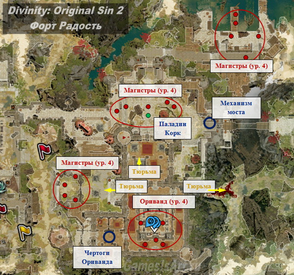 Divinity Original Sin 2. Карта: Форт