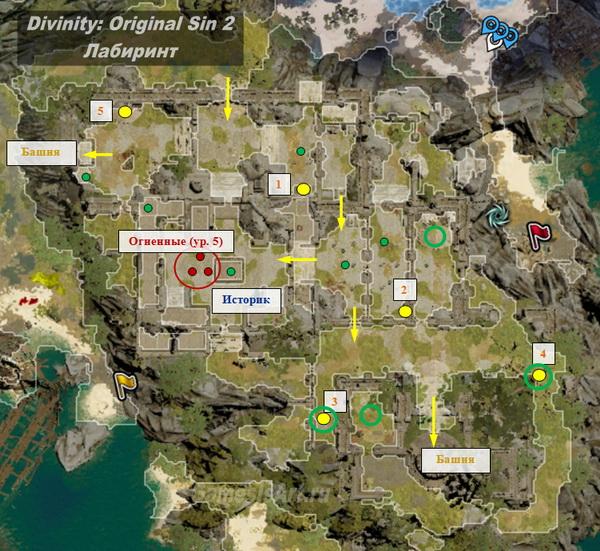 Divinity Original Sin 2. Карта: Лабиринт горгульи