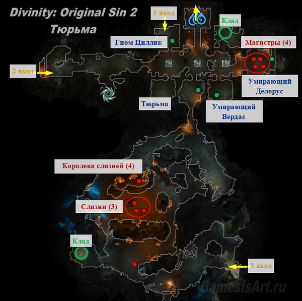 Divinity Original Sin 2. Карта: Тюрьма 1 этаж