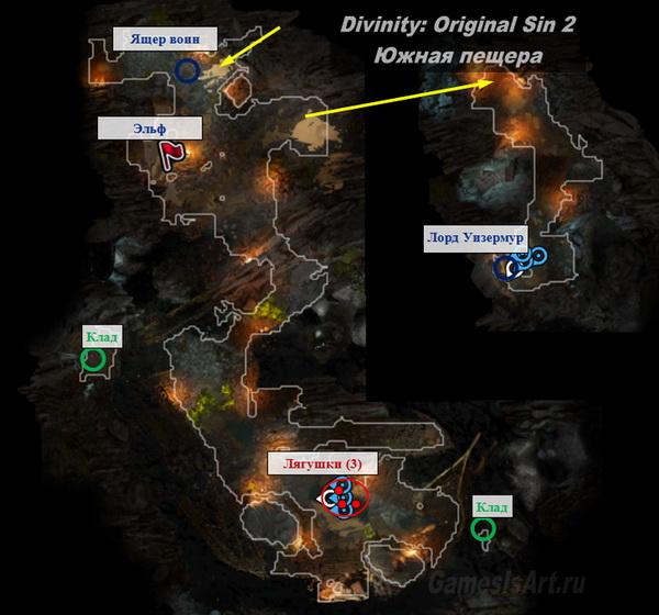 Divinity Original Sin 2. Карта Южная пещера