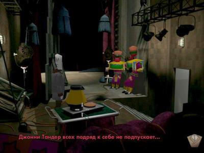 Grim Fandango. Миссия 4.3