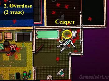 Hotline Miami. Секрет 2