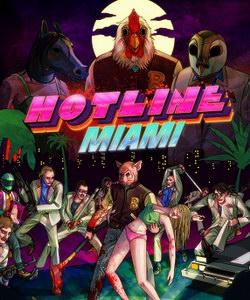 Hotline Miami (обложка)