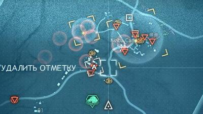 MGS 5. Спасение разведчиков