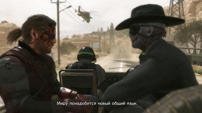 MGS 5. Череп