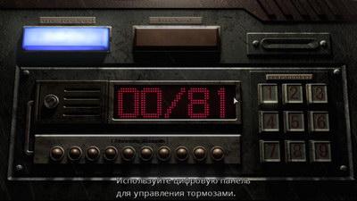 Resident Evil 0. Поезд. Включение тормозной системы