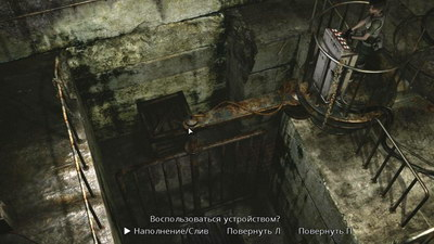 Resident Evil 0. Фабрика. Снова вместе