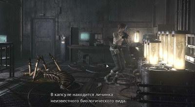 Resident Evil 0. Фабрика. Путь Ребекки