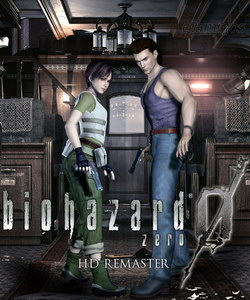 Resident_Evil_0 (обложка)