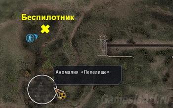 Расположение беспилотнка. Карта