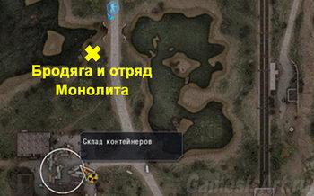 Бродяга и отряд Монолита. Карта