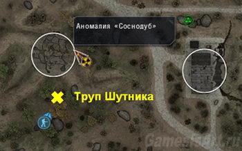 Труп Шутника. Карта