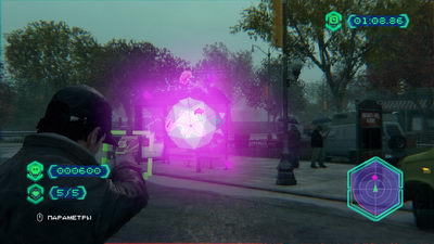 Watch Dogs. NVZN