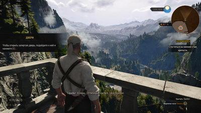 Witcher 3: Wild Hunt. Обучение