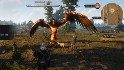 Witcher 3: Wild Hunt. Бестия из Белого сада