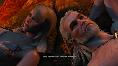 Witcher 3: Wild Hunt. Кейра