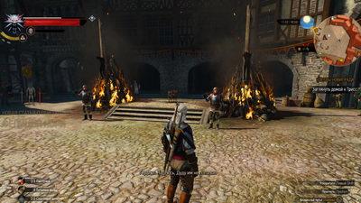 Witcher 3: Wild Hunt. Костры Новиграда