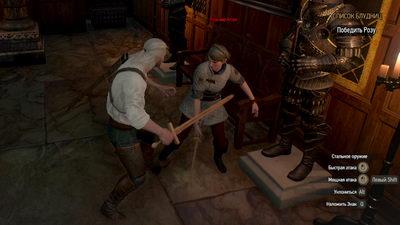 Witcher 3: Wild Hunt. Список блудниц