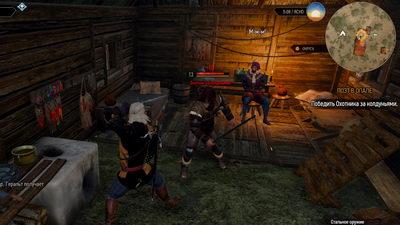 Witcher 3: Wild Hunt. Поэт в опале