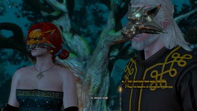 Witcher 3: Wild Hunt. Трисс