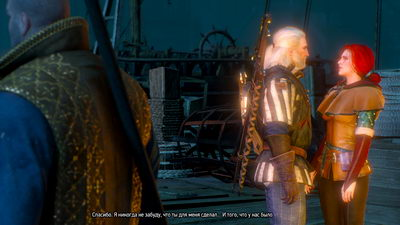 Witcher 3: Wild Hunt. Трисс