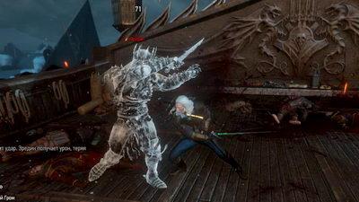 Witcher 3: Wild Hunt. По тонкому льду