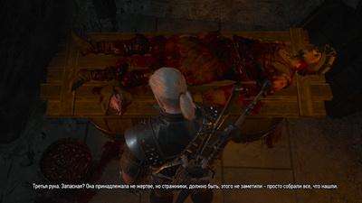 Witcher 3: Wild Hunt. Кровь и вино