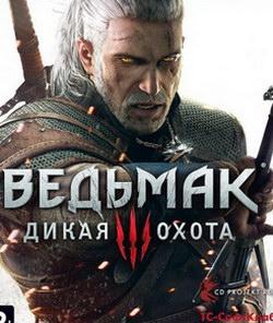 Witcher 3 (обложка)