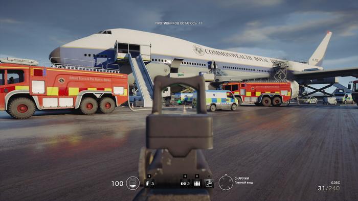 Игра корпорация аэропорт сексрет