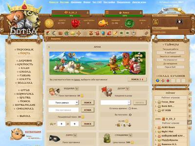 Оформление игрового экрана