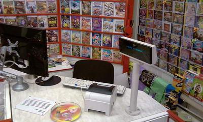 Игровой магазин