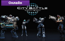 CityBattle: Virtual Earth. Обзор игры
