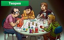 Настольные ролевые игры