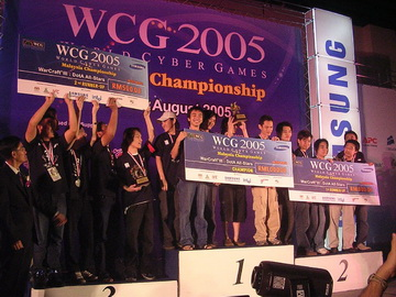 DotA Allstars. World Cyber Games 2005