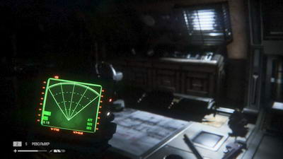 Alien: Isolation. Задание 4.1