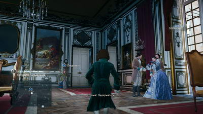 Assassin's Creed: Unity. Задание 1.1