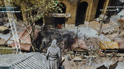 Assassin's Creed: Unity. Задание 5.2