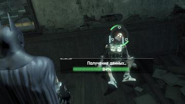 Batman: Arkham City. Чудо-город