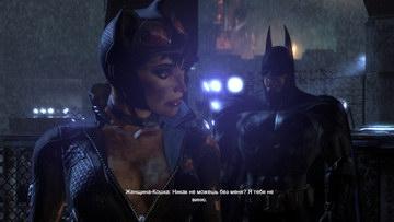 Batman: Arkham City. Музей (Кошка)