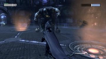 Batman: Arkham City. Музей