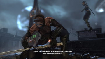 Batman: Arkham City. Погоня