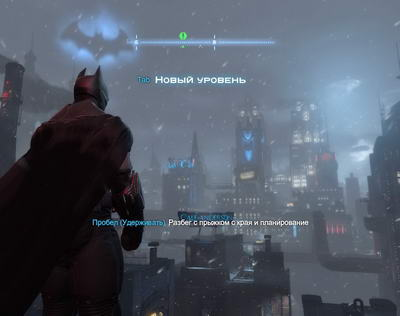 Batman. Поиски Пингвина 2