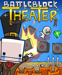 BattleBlock Theater (обложка)