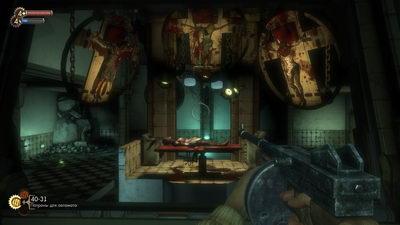 Bioshock 1 все Концовки