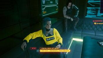 Cyberpunk 2077. На перепутье