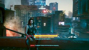 Cyberpunk 2077 включить конвейер продажа авто с пробегом фольксваген транспортер т4