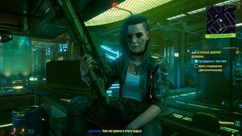 Cyberpunk 2077 включить конвейер б у запчасти транспортера т5