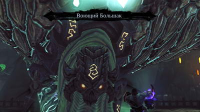 darksiders 2 где найти талисман обескровленных