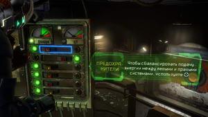 Fallout New Vegas Все коды  Читы  чит коды nocd