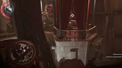 dishonored 2 руны и амулеты механический особняк